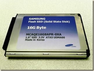 samsung-SSD